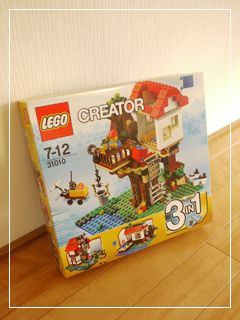 LEGOTreeHouse01.jpg