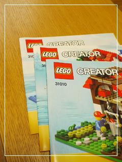 LEGOTreeHouse02.jpg