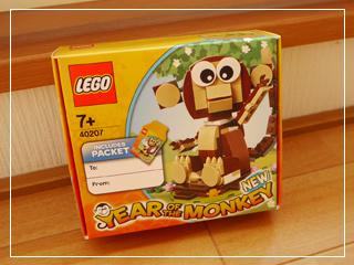 LEGOYearMonkey01.jpg
