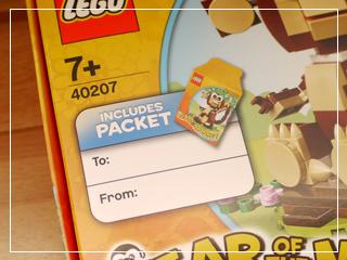 LEGOYearMonkey02.jpg