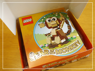 LEGOYearMonkey04.jpg