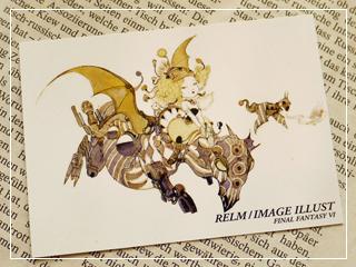 beadsFFRK215.jpg