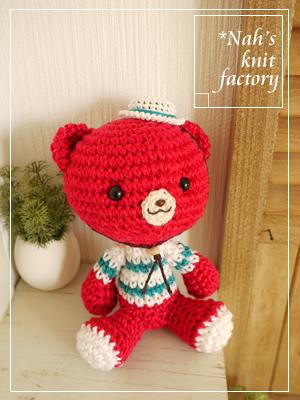 bear2016-01.jpg