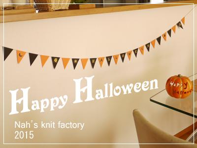 halloween2015-05.jpg
