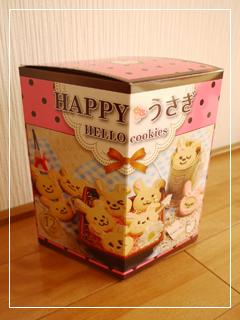 happyUsagi01.jpg