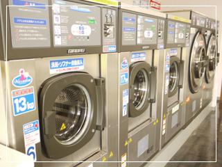 launderette01.jpg