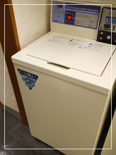 launderette02.jpg