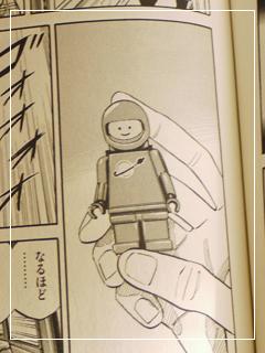 spaceBrothers05.jpg