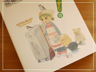 yotsuba-chan12.jpg