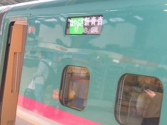 PC060016.jpg