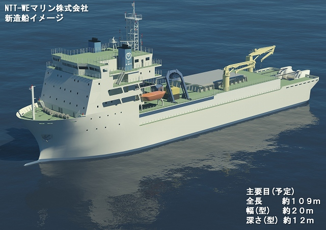 20160210新船イメージ