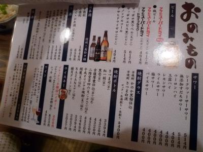 2015.11.21ひろちゃん-2