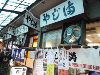 2015.12.3やじ満-4