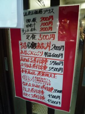 2015.12.3やじ満-5
