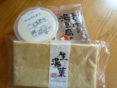 2015.12.30豆腐-4