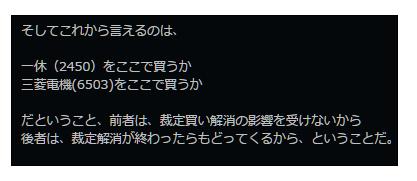 株式情報_2015-12-16_8-55-8_No-00