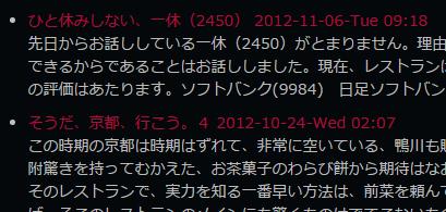 株式情報チャート__2015-12-16_11-26-51_No-00