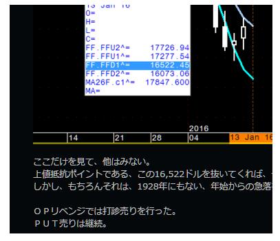 株式情報_2016-1-14_9-19-42_No-00