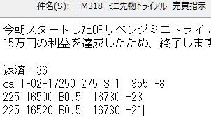 株式情報_2016-1-21_12-21-29_No-00