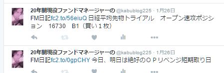 株式情報_2016-1-28_2-16-39_No-00