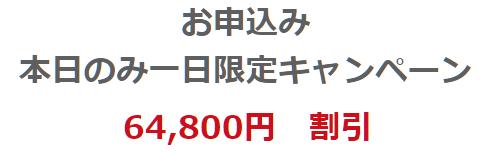 株式情報_2016-1-28_14-39-34_No-00
