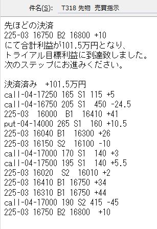 株式情報チャート__2016-3-2_14-46-16_No-00