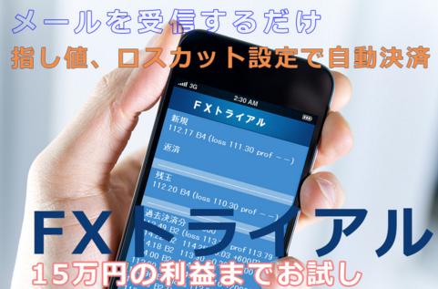 株式情報_2016-3-10_8-55-36_No-00