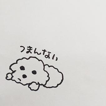 160226_8.jpg