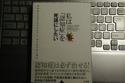 IMGP5545.jpg