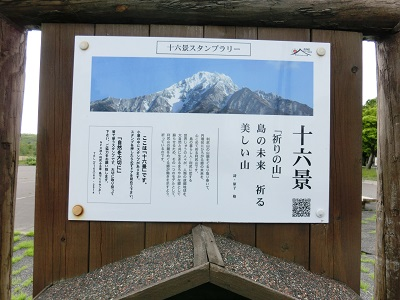 CIMG9516 - コピー