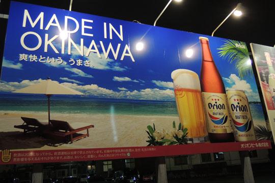 000沖縄です