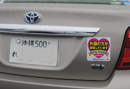 014外国人レンタカー
