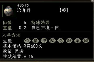 2016030701.jpg