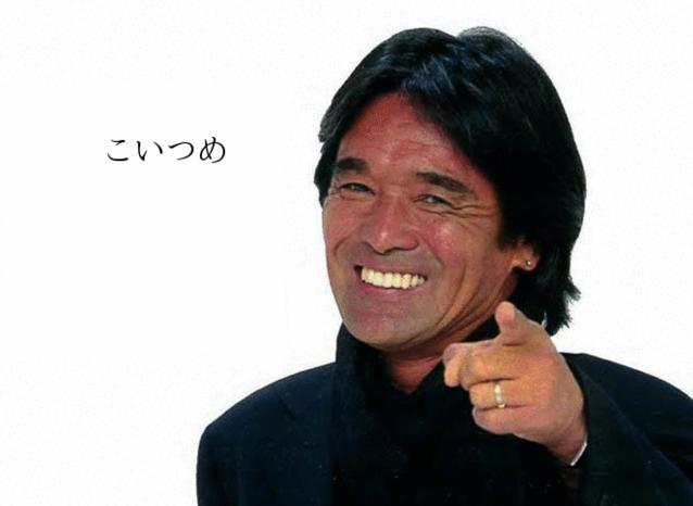shigeru.png