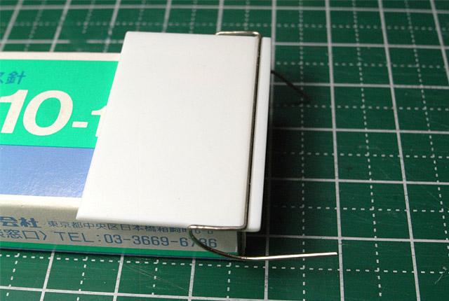 5126 ヒンジの製作 640×430