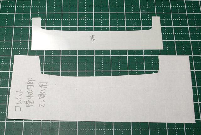 5147 型紙とテンプレート 640×430