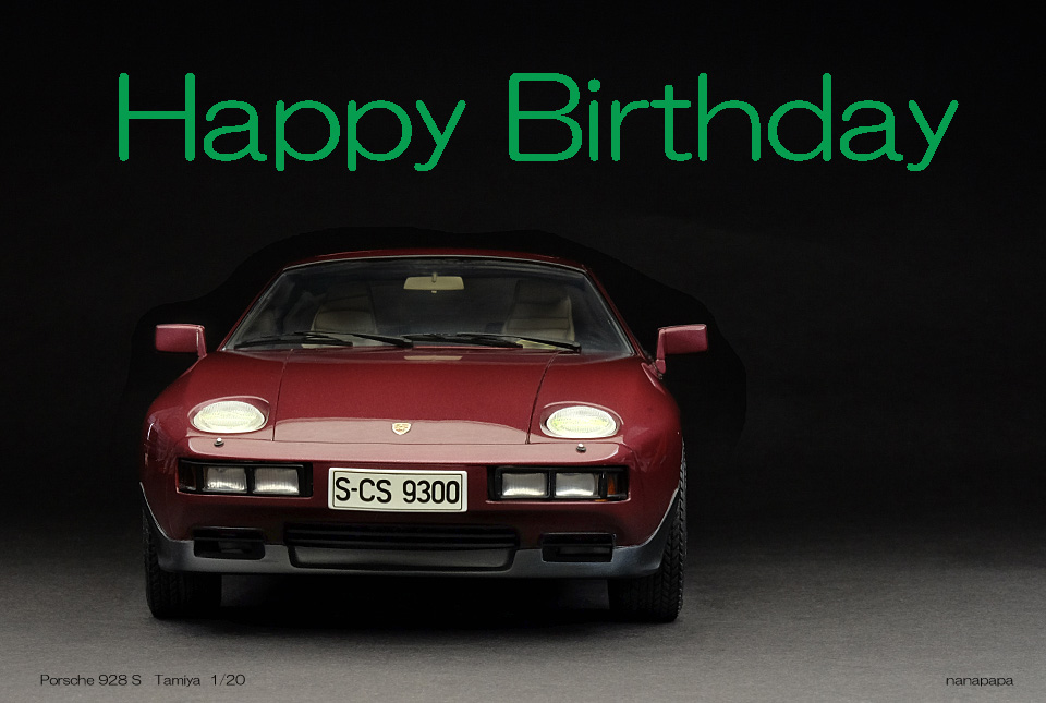 0768 Porsche 928S Birthday Card 960×645