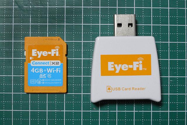 5258 Eye-Fi 640×430