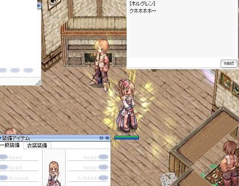 screen525.jpg