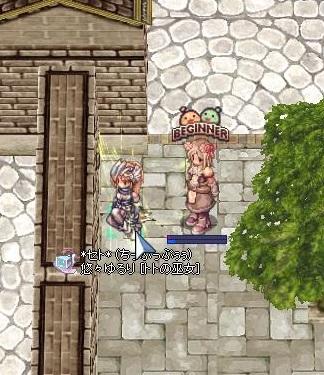 screenOlrun006.jpg