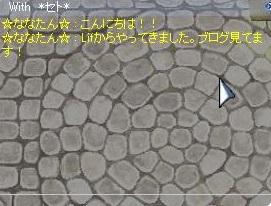 screenOlrun007.jpg