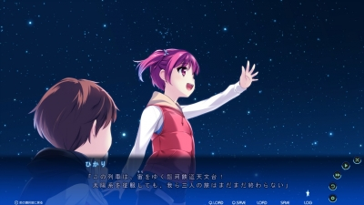 見上げてごらん、夜空の星を7
