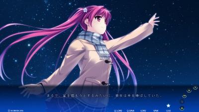 見上げてごらん、夜空の星を8