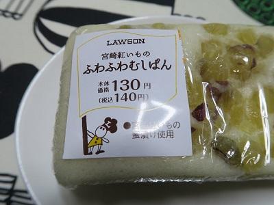 151109_LAWSON1.jpg