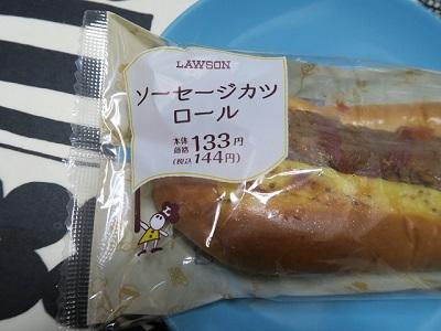 151220b_LAWSON1.jpg