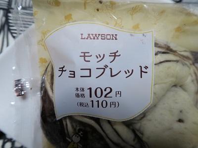 151231c_LAWSON1.jpg