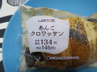 160108a_LAWSON1.jpg