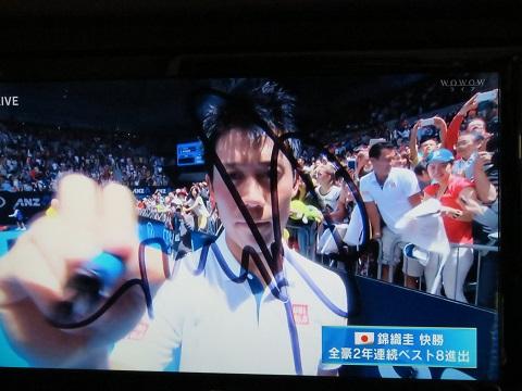 160124a_Tennis4.jpg
