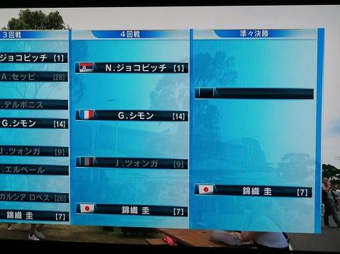 160124a_Tennis5.jpg