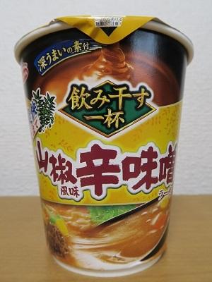 151010_辛味噌2